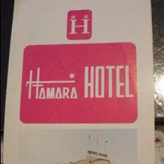 Brochures de tourisme: ANTIGUO FOLLETO TAMARA HOTEL.LEPE HUELVA.AÑOS 70?. Lote 54306810