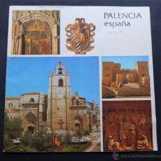 Folletos de turismo: PALENCIA / FOLLETO TURISMO / SECRETARIA ESTADO TURISMO AÑO 1979. Lote 54375759
