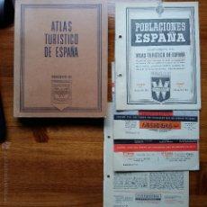 Folletos de turismo: LOTE ATLAS TURISTICO DE ESPAÑA Y 4 COMPLEMENTOS POBLACIONES DE ESPAÑA. OBSEQUIO WASSERMAN. Lote 54424397