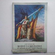 Folletos de turismo: ALCOY 1954 MOROS Y CRISTIANOS FIESTA. Lote 54648605