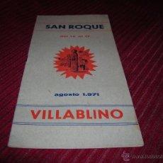 Folletos de turismo: FOLLETO FIESTAS DE SAN ROQUE ,VILLABLINO .AGOSTO DE 1971. Lote 112940555