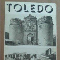 Folletos de turismo: TRIPTICO DE TOLEDO , PATRONATO NACIONAL DE TURISMO, CON FOTOS . Lote 55059313