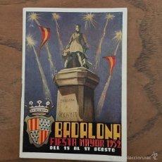 Folletos de turismo: FOLLETO FIESTA MAYOR DE BADALONA 1952, 12 X 8,5 CM. Lote 55092367