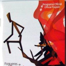 Folletos de turismo: ALICANTE FOLLETO FOGUERES DE SANT JOAN 2011, HOGUERAS. Lote 55379879