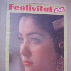 Folletos de turismo: REVISTA FESTIVITAT FALLERA FALLAS VALENCIA 1986. Lote 56005087