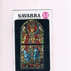 Folletos de turismo: VALCARLOS VALLE DE CARLOS NAVARRA TEMAS DE CULTURA POPULAR 53 1979 DIPUTACIÓN FORAL DE NAVARRA. Lote 56247867