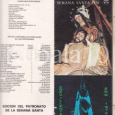 Folletos de turismo: FOLLETO TURISTICO ·· SEMANA SANTA · CREVILLENTE 1976 ·· ALICANTE. Lote 56259487