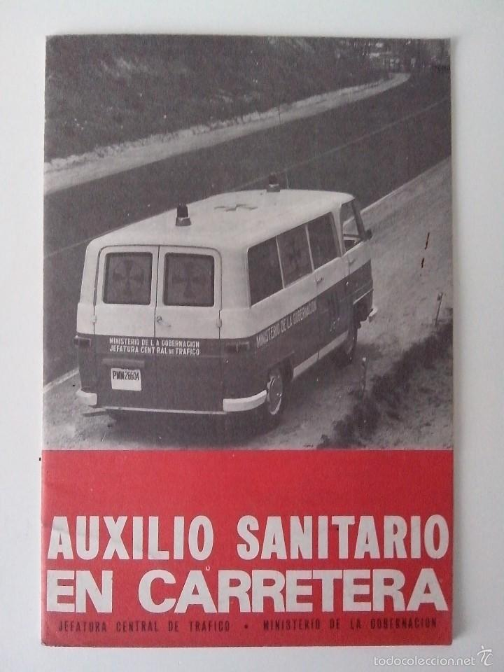 Folletos de turismo: FOLLETO DE AUXILIO SANITARIO EN CARRETERA 22 PAG. 1971 - Foto 1 - 56510554