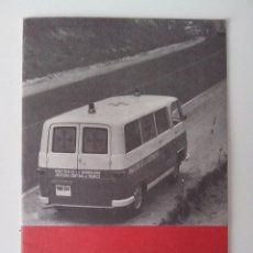 Folletos de turismo: FOLLETO DE AUXILIO SANITARIO EN CARRETERA 22 PAG. 1971. Lote 56510554