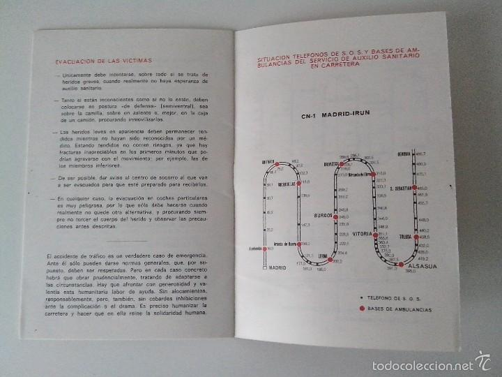 Folletos de turismo: FOLLETO DE AUXILIO SANITARIO EN CARRETERA 22 PAG. 1971 - Foto 3 - 56510554