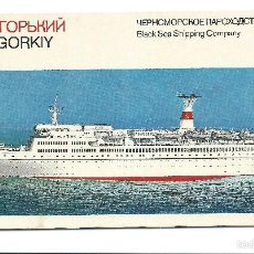 Folletos de turismo: RARO FOLLETO BARCO BUQUE CRUCERO SOVIETICO URSS MAKSIM GORKIY. Lote 56959983