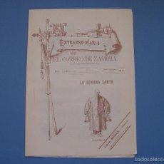Folletos de turismo: LA SEMANA SANTA (FACSÍMIL EL CORREO DE ZAMORA, 1897) EL CORREO DE ZAMORA, 1993. ORIGINAL. Lote 57185153