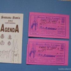 Folletos de turismo: LOTE 2 ENTRADAS Y AGENDA: SEMANA SANTA CARTAGENA (1992) ¡COLECCIONISTA!. Lote 57206136