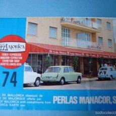 Folletos de turismo: ANTIGUO FOLLETO MAJORICA PERLAS MANACOR CON MAPA MALLORCA. 1975. PALMA DE MALLORCA. . Lote 57538471