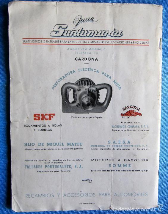 Folletos de turismo: CARDONA. FIESTA MAYOR, 1950. DÍAS 9 - 10- 11 Y 12 DE SEPTIEMBRE DE 1950. - Foto 7 - 57608118