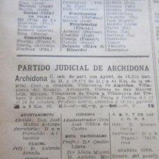 Folletos de turismo: ARCHIDONA, ALAMEDA, CUEVAS BAJAS, CUEVAS DE SAN MARCOS, VILLANUEBA TRABUCO CAMPILLOS 1947 LEER INT.. Lote 57801986