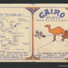 Folletos de turismo: FOLLETO DIPTICO PUBLICITARIO DEL HOTEL CAIRO.JERUSALEM.. Lote 57839111