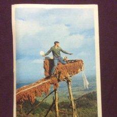 Folletos de turismo: FOLLETO TURISMO .AÑOS 70. REGATA DEL BIDASOA. NAVARRA. TRIPTICO. Lote 57959477