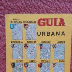 Folletos de turismo: GUIA URBANA MADRID ESPAÑA INCLUYE MAPA CALLEJERO. Lote 58099306