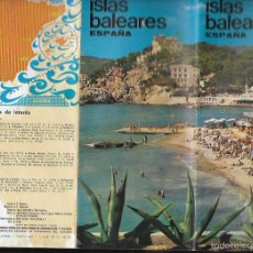 Folletos de turismo: FOLLETO * ISLAS BALEARES * 1968. Lote 58221210