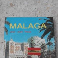 Folletos de turismo: VENDO GUIA DE VIAJE TURÍSTUCA DE MÁLAGA EN CASTELLANO. EN BUEN ESTADO, A TODO COLOR. Lote 58245594