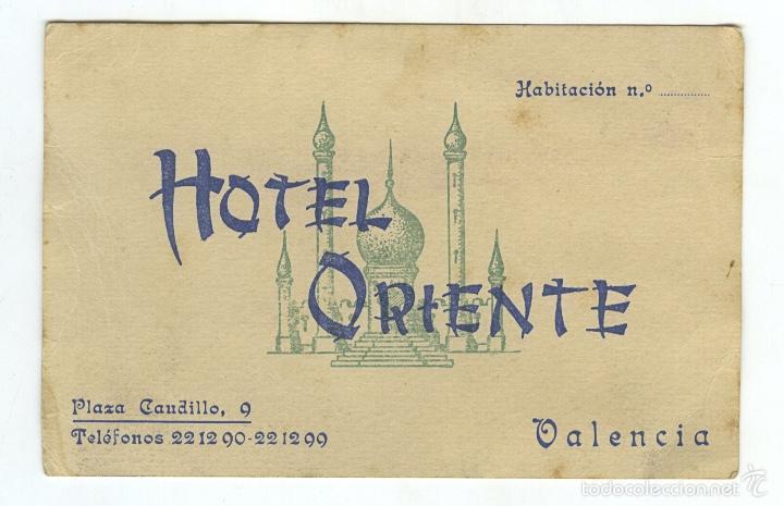 VALENCIA ANTIGUA TARJETA COMERCIAL HOTEL ORIENTE, PZA CAUDILLO (Coleccionismo - Folletos de Turismo)