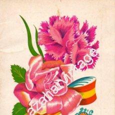 Folletos de turismo: PROGRAMA OFICIAL - VALENCIA - GRAN FERIA DE JULIO - AÑO 1955, 30 PAGINAS. Lote 58499869