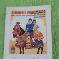 Folletos de turismo: FIESTAS MAYORES DE ALBORAYA 1960 - PROGRAMA OFICIAL. Lote 59073240