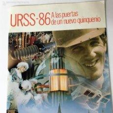 Folletos de turismo: URSS -86 A LAS PUERTAS DE UN NUEVO QUINQUENIO. Lote 61357625