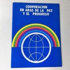 Folletos de turismo: URSS-86 COOPERACION EN ARAS DE LA PAZ Y EL PROGRESO. Lote 61358033