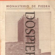 Folletos de turismo: PEQUEÑO FOLLETO, MONASTERIO DE PIEDRA, GUÍA DEL VISITANTE. Lote 61821204