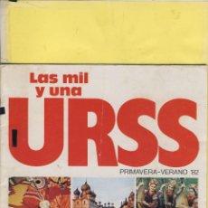 Folletos de turismo: URSS 1982 GUIA Y RUTAS MAPA 28 PAG.FOTOGRAFIAS FT 134. Lote 62057848
