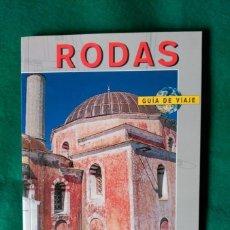 Folletos de turismo: GUIA TURISTICA DE LA ISLA DE RODAS (GRECIA). Lote 112159866