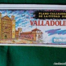 Folletos de turismo: PLANO-CALLEJERO Y GUIA DE MONUMENTOS DE LA CIUDAD DE VALLADOLID. Lote 62296668