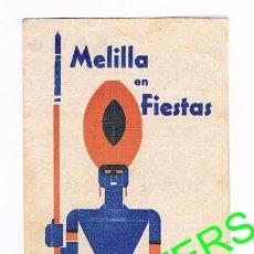 Folletos de turismo: MELILLA EN FIESTAS - 1945 - PROGRAMA. Lote 63330432