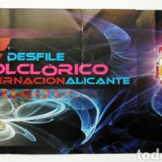 Folletos de turismo: ALICANTE HOGUERAS FOLLETO DESFILE FOLKLORICO 2013. Lote 64583298