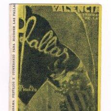 Folletos de turismo: FALLAS - 1962 - CARTELERA RITMO - VALENCIA - OBSEQUIO DE CAFES BAHIA. Lote 64617879