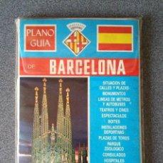 Folletos de turismo: PLANO GUIA DE BARCELONA 1974. Lote 67042138