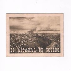 Folletos de turismo: FOLLETO TURISMO ALCÁZAR DE TOLEDO ANTIGUO HUECOGRABADO ARTE-BILBAO. Lote 67156393