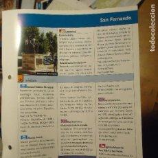 Folletos de turismo: FICHA TURISMO COLECCIONABLE - DIPUTACION DE CADIZ , CEPSA , AUMAR - SAN FERNANDO CAMARON DE LA ISLA. Lote 67619937
