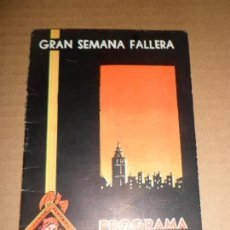 Folletos de turismo: PROGRAMA OFICIAL - JUNTA CENTRAL FALLERA - VALENCIA 1956 - CERVEZAS STARK TURIA - FALLAS. Lote 68695493