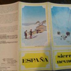 Folletos de turismo: FOLLETO SIERRA NEVADA. DESPLEGABLE. AÑOS 70. GRANADA. MINISTERIO INFORMACIÓN Y TURISMO. CON MAPA. Lote 68715897