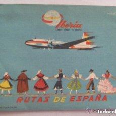 Folletos de turismo: FOLLETO DE COMPAÑIA AEREA IBERIA DE 1960 CON DISTINTAS RUTAS. FOTOS Y MAPAS.. Lote 68884889