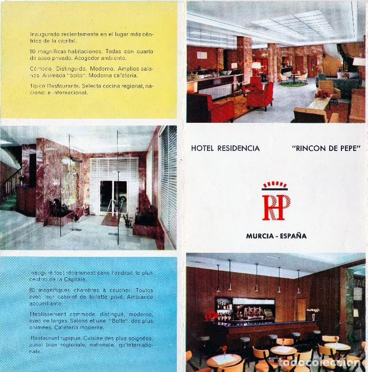 Folletos de turismo: 1963. MURCIA . FOLLETO PUBLICITARIO DEL HOTEL RESIDENCIA - RINCON DE PEPE -(4 FOTOS) - Foto 2 - 69360521