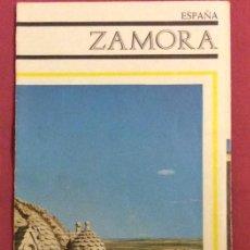 Folletos de turismo: FOLLETO TURISMO ZAMORA. AÑOS 60-70.. Lote 75006015