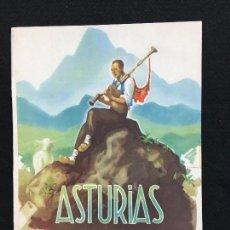 Folletos de turismo: ASTURIAS. HUECOGRABADO ARTE. BILBAO. VARIOS FOTÓGRAFOS. CUBIERTA DE MORELL. C.1950.. Lote 75717711