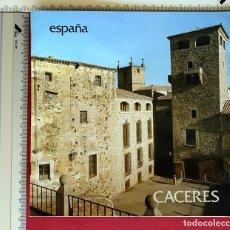 Folletos de turismo: FOLLETO DE TURISMO DE CACERES AÑO 1984 22X22 CM -6 PAGINAS-. Lote 76385615