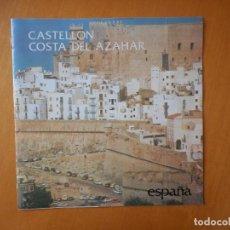 Folletos de turismo: CASTELLÓN. COSTA DEL AZAHAR. FOLLETO TURÍSTICO DE 16 PÁGINAS. AÑO 1986. Lote 77438541