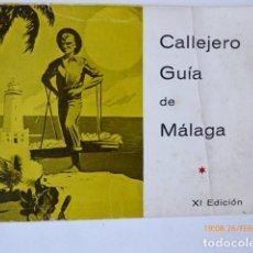 Folletos de turismo: GUIA CALLEJERO DE MALAGA CIUDAD,. Lote 77900857