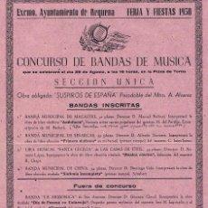 Folletos de turismo: REQUENA - 1950 - FERIA Y FIESTAS. Lote 78406329